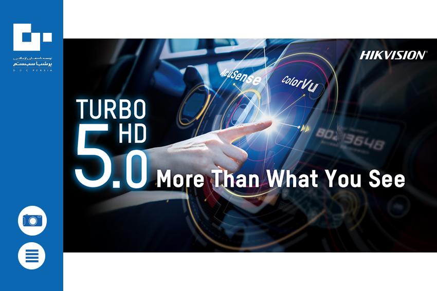 شرکت هایک ویژن از محصولات سری  Turbo HD 5.0 خود رونمایی کرد