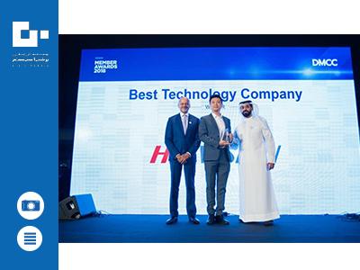 هایک ویژن جایزه بهترین شرکت در زمینه فناوری و تکنولوژی را از شرکت DMCC