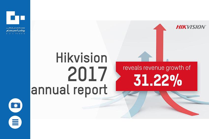 افزایش میزان فروش هایک ویژن در سال ۲۰۱۷