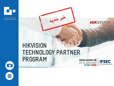 شرکت هایک ویژن در نمایشگاه IFSEC 2018 لندن شرکای تجاری خود را بیشتر کرد.