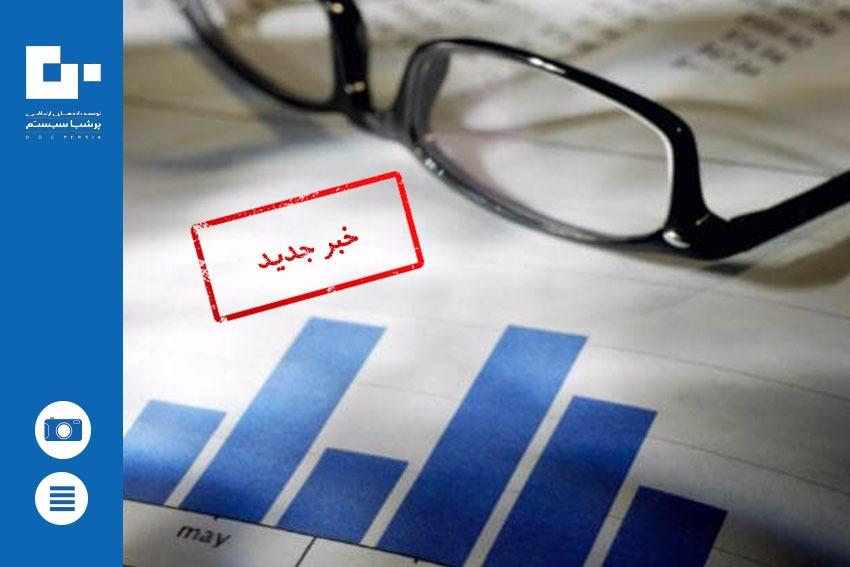 گزارش عملکرد مالی هایک ویژن در نیمه 2018 نشان از رشد 26 درصدی سود این شرکت دارد.