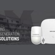 سیستم اعلام سرقت و نظارت تصویری ؛ هایک ویژن با یکپارچه کردن سیستم اعلام سرقت و دوربین مدار بسته افق های روشنی را برای مشتریان ایجاد کرده است