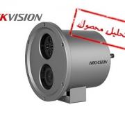 نگاهی به دوربین ویژه زیر آب هایک ویژن با خاصیت ضد خوردگی