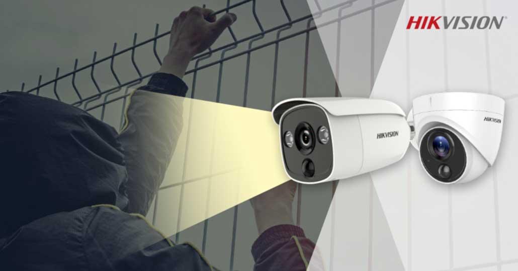 دوربین توربو اچ دی PIR هایک ویژن ، یک انتخاب خوب برای راهکار های حفاظت محیطی