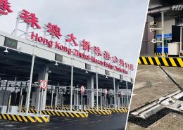 هایک ویژن سطح امنیت پل ارتباطی بین سه شهر مهم هنگ هنگ ، ژوهای و ماکائو را ارتقاء می دهد !