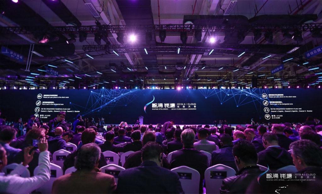 هایک ویژن میزبان دومین دوره کنفرانس یکپارچه سازی راهکار های مبتنی بر هوش مصنوعی AI در هانژو چین