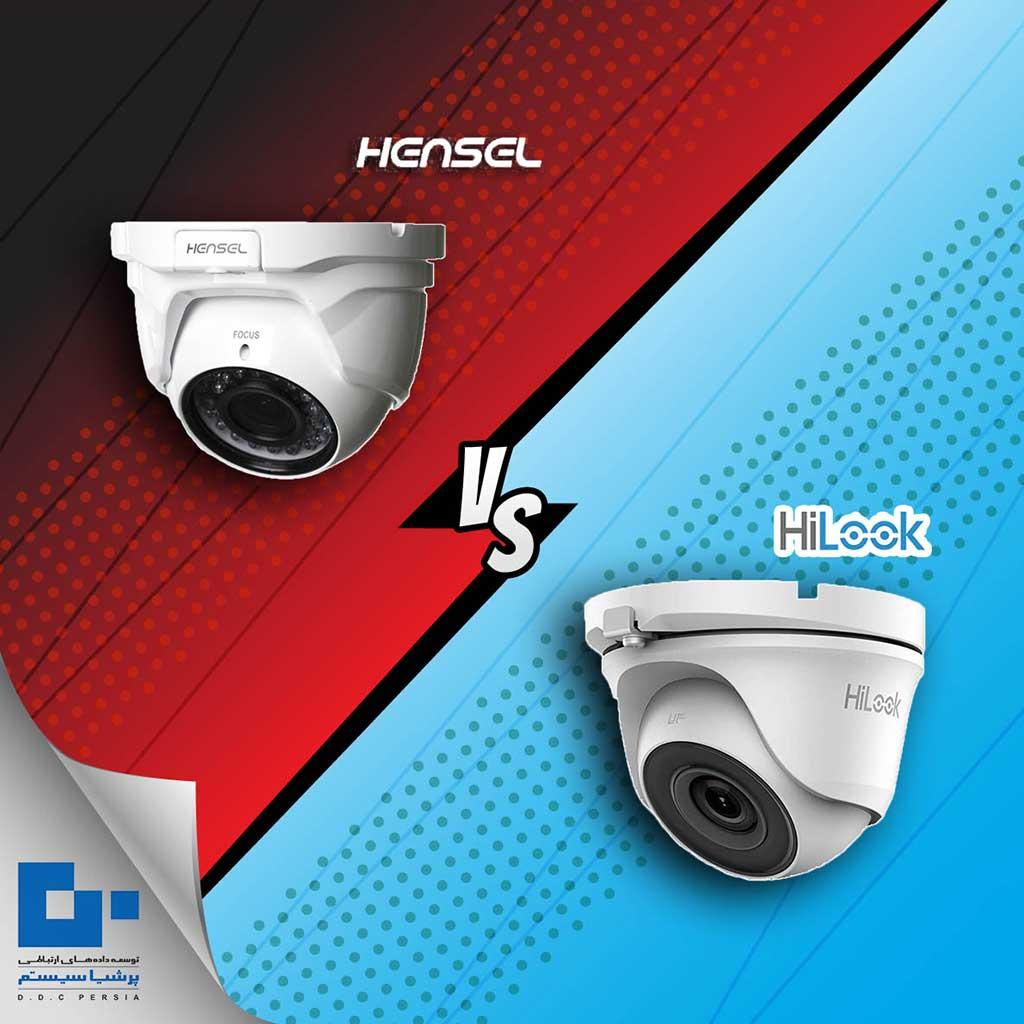 بررسی تخصصی دو دوربین دام هایلوک و هنسل