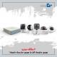 دوربین مداربسته ثابت یا دوربین مدار بسته متحرک ، کدامیک بهترین انتخاب برای سیستم نظارت تصویری شماست ؟