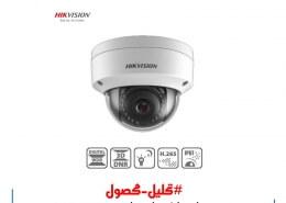 دوربین دام هایک ویژن مدل DS-2CD1123G0-I با 2 مگاپیکسل کیفیت تصویر