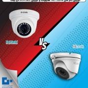 دوربین دام مدل THC-T120-M هایلوک و دوربین DCS-F1612 دی لینک چه تفاوت هایی باهم دارند ؟