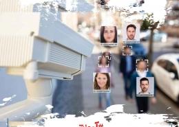 دوربین شناسایی چهره و نکاتی که در مورد آن باید بدانیم ؟