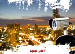 چگونه دوربین و سنسور با همدیگر شهر های هوشمند تری می سازند؟