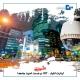 اینترنت اشیاء – IOT در خدمت امنیت جامعه !