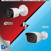 دوربین THC-B120-P هایلوک با دوربین HAC-HFW1200R داهوا چه تفاوت هایی با هم دارند ؟